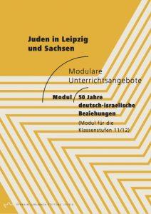 50 Jahre deutsch-israelische Beziehungen