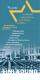 Jubiläumsfeier 25 Jahre Ephraim Carlebach Stiftung